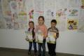 Муниципальный конкурс рисунков