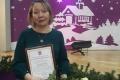 Благодарственное письмо от Калининградской областной Думы